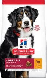 Сухой корм Hill's Science Plan для взрослых собак крупных пород, с курицей 12 кг