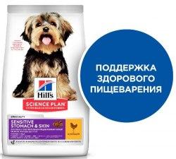 Сухой корм Hill's Science Plan Sensitive Stomach & Skin для взрослых собак мелких пород с чувствительной кожей и/ или пищеварением, с курицей 1,5 кг