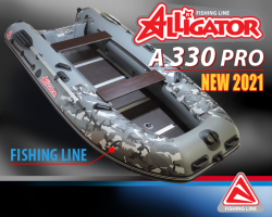 Лодка Amazonia Alligator 330 PRO