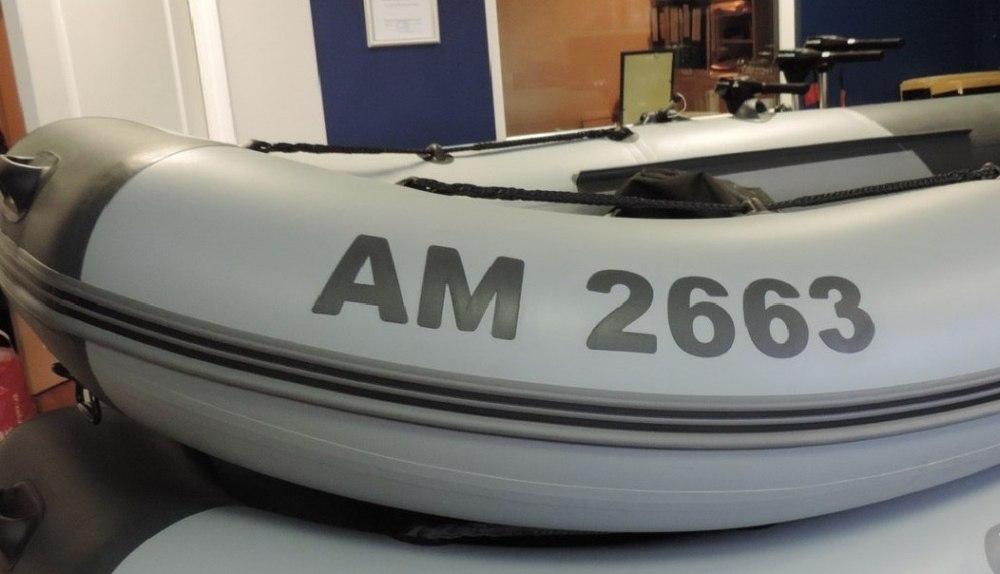 Где заказать номера на лодку