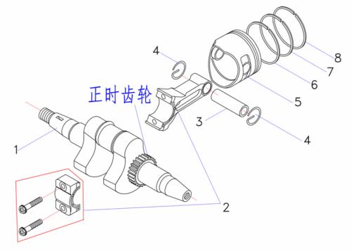Коленвал Yamaha/Hidea/Parsun 5