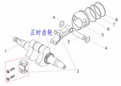 Поршень Yamaha F5 л.с. 4 т 139 cc