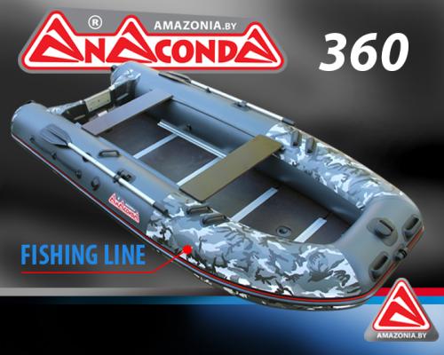 Лодка Amazonia Anaconda 360 Fishing Line