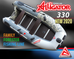 Лодка Amazonia Alligator 330 FAMILY