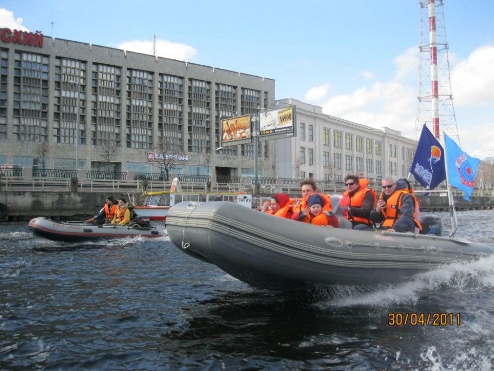 лодки посейдон средства  для ним
