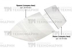 Стекло ветровое для лодки Амур (левое) 50-44-606