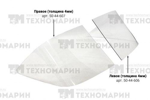 Стекло ветровое для лодки Амур (правое) 50-44-607