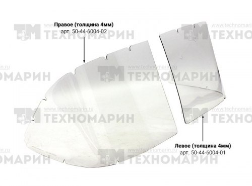 Стекло ветровое для лодки Казанка (левое) 50-44-6004-01