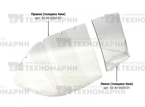 Стекло ветровое для лодки Казанка (правое) 50-44-6004-02