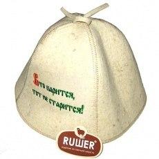"""Шляпа эконом-модель """"Кто парится - тот не старится!"""" RUШER 20146"""