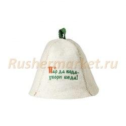 """Шляпа Эконом-модель """"Пар да вода - хвори беда!"""" RUШER 20147"""