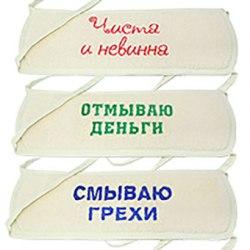 Мочалка с вышивкой37*11см Art de lis М300