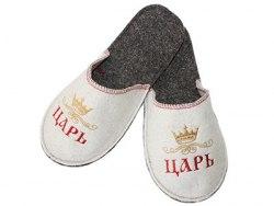 """Тапочки банные мужские с вышивкой """"Царь"""", войлок р-р 42/43 Б1721"""