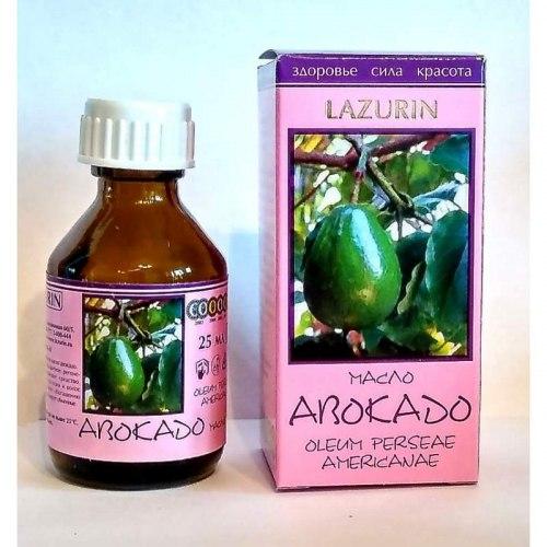 Масло авокадо (косметическое) и/у 25мл LAZURIN