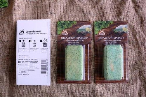 Соляной брикет с эфирным маслом эвкалипта 0.2кг Соляная баня