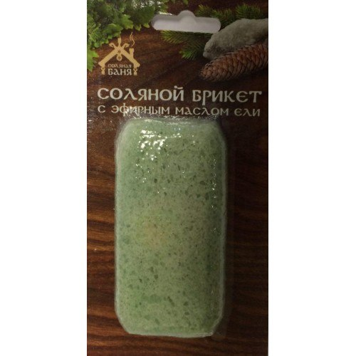 Соляной брикет с эфирным маслом ели 0.2кг Соляная баня