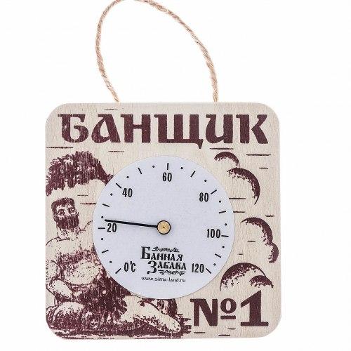 """Термометр банный со стрелкой """"Банщик №1"""" Банная забава 2808863"""