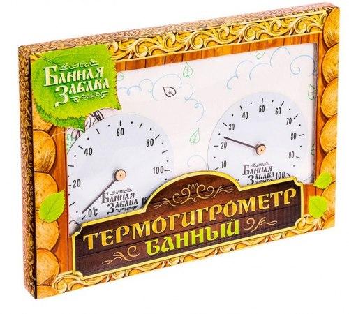 "Термогигрометр ""Лёгкого пара"", 17 х 11 см Банная забава 2808857"