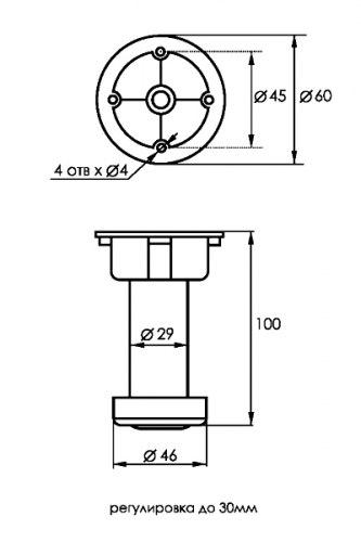 Опора кухонная регулируемая SOLLER 95-130мм