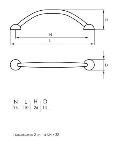 Мебельная ручка SOLLER 1885-96