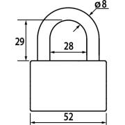 Замок навесной ЧАЗ ВС2-49