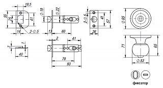 Защелка межкомнатная в сборе Punto 6072 ключ/фиксатор