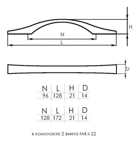 Мебельная ручка SOLLER 41-96