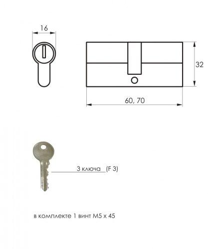Механизм цилиндровый SOLLER F3 (3 ключа) латунь/металл SOLLER Cu.S