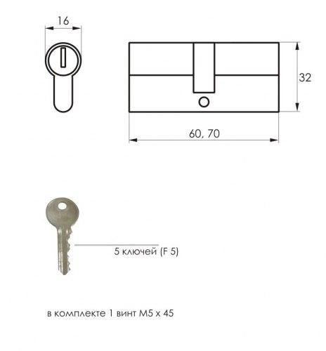 Механизм цилиндровый SOLLER F5 (5 ключей) Zn.S
