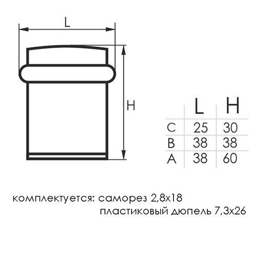 Ограничитель дверной SOLLER М71С 30мм