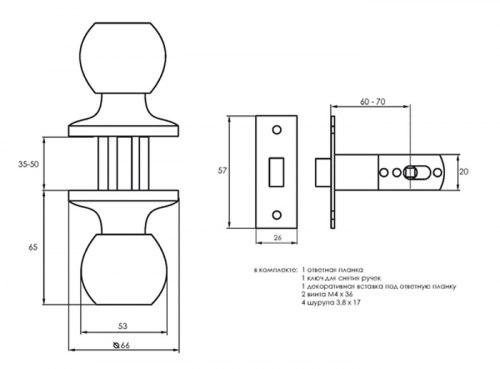 Ручка-защелка (кноб) межкомнатная с ключом и фиксатором SOLLER ЗШ-01