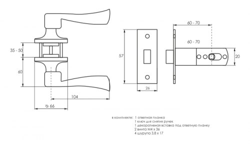 Ручка-защелка межкомнатная без ключа и фиксатора SOLLER R 860