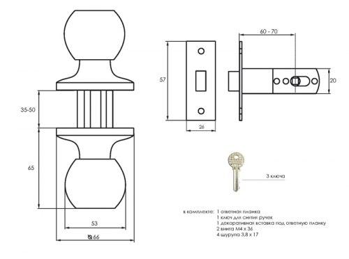 Ручка-защелка (кноб) межкомнатная с ключом и фиксатором SOLLER 7817