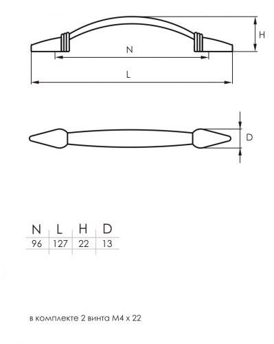 Мебельная ручка SOLLER 3164-96