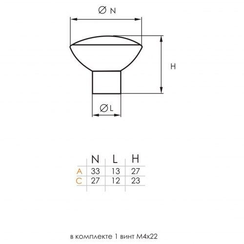 Ручки мебельные d-28мм SOLLER 2699С