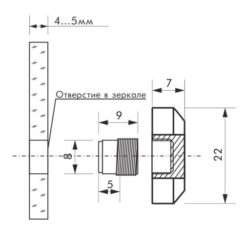 Зеркалодержатель под сверление SOLLER ZY-160