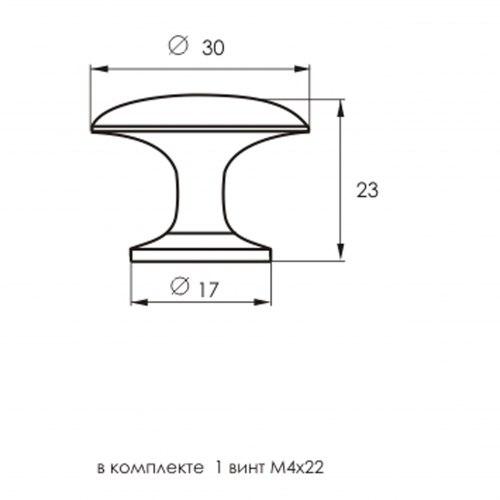 Ручки мебельные SOLLER 507 DC d 30мм