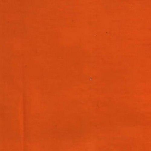 Пленка самоклеящаяся SOLLER 134-097 7005 ЖЕЛТАЯ 0,45*8М
