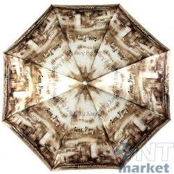Зонт женский Trust 23 C