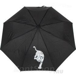 Зонт женский Nex 33811-2