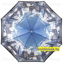 Зонт женский Три Слона 133-3