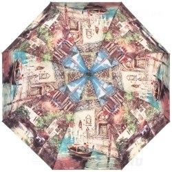 Зонт женский Lamberti 73947-4