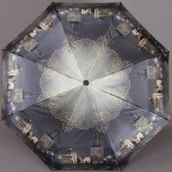 Зонт женский автоматический Три слона 884 Серый город