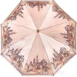 Зонт женский автоматический Три слона 132 Гамбург