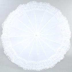 Свадебный зонт трость Zest 21572