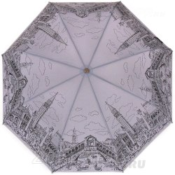 Зонт женский автомат Три слона 197 Серый