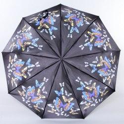 Зонт женский автомат Zest 23944 Бабочки