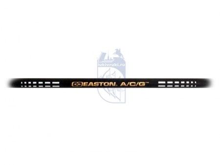 Древко EASTON A/C/G 810 (12 шт.)