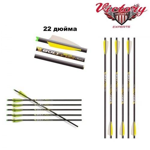 Арбалетные болты Victory Archery XBolt