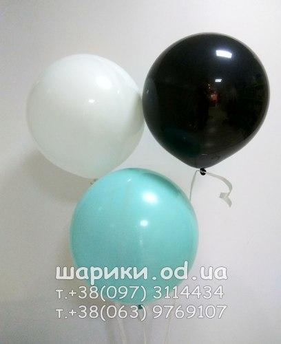 Большой гелиевый шарик(45 см)